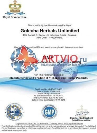 Golecha сертификат на хну для тату