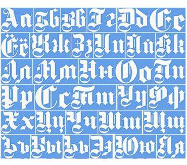 Трафарет для тату и мехенди хной Русский готический шрифт