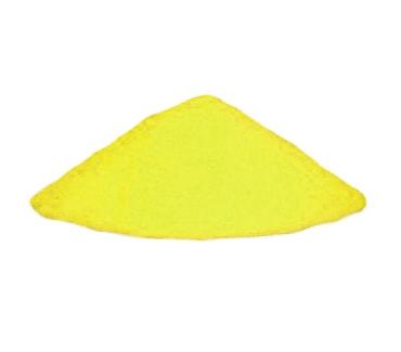 Жёлтый светящийся порошок